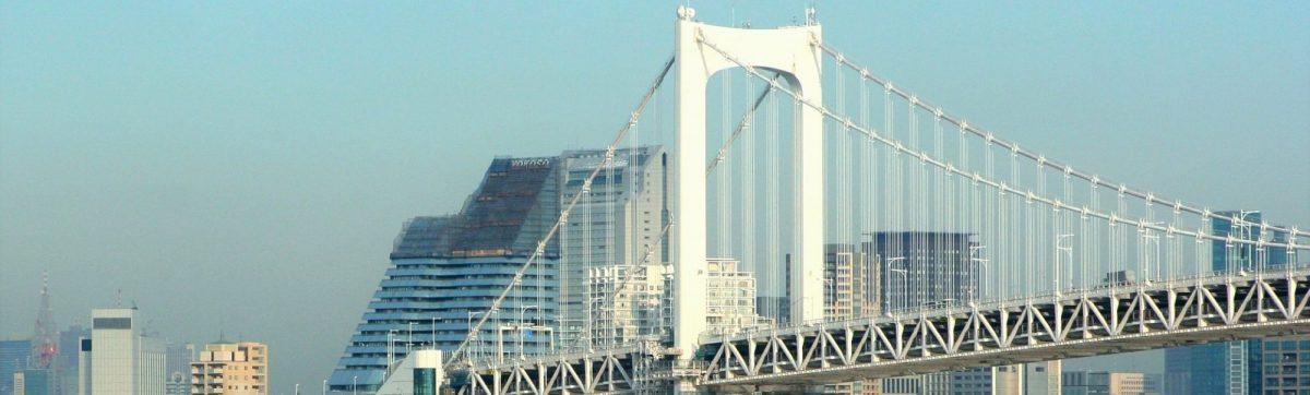 2017年5月16日東京湾の石炭火力新設計画に関する申し入れ