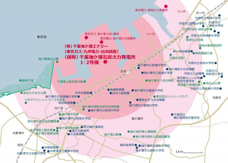袖ケ浦市の石炭火力発電所計画地から5km圏内地図